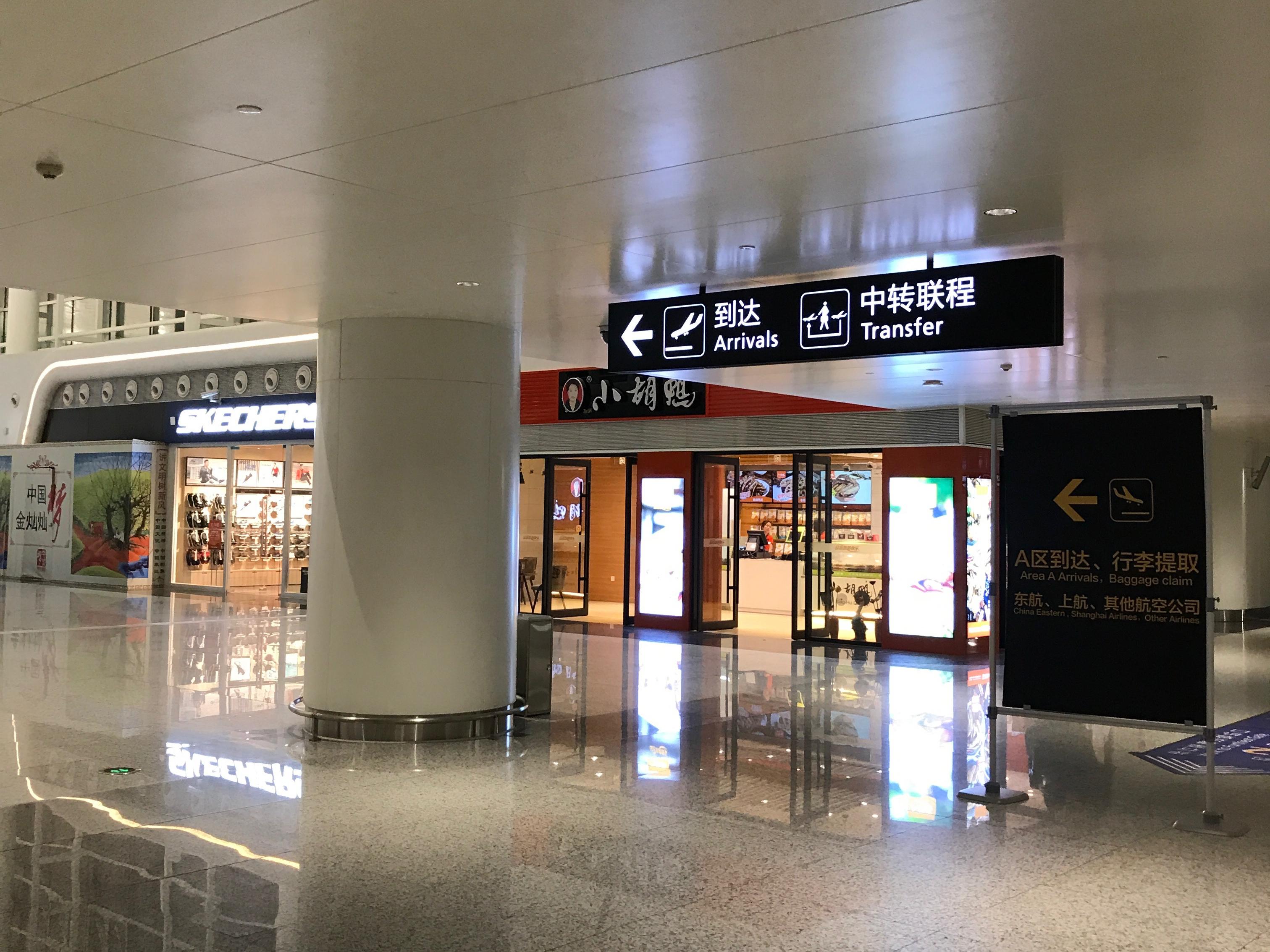 Railway, Flights Restart in Wuhan