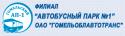 AP N1 Gomel Ukraine