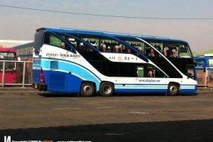 Sahaphan Express outside